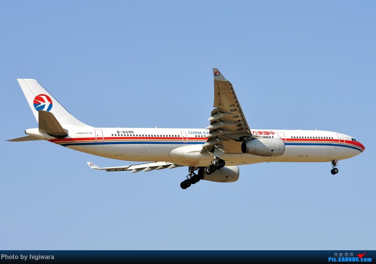 Re:[原创]2013年的一些杂图 AIRBUS A330-300 B-6095 中国北京首都机场
