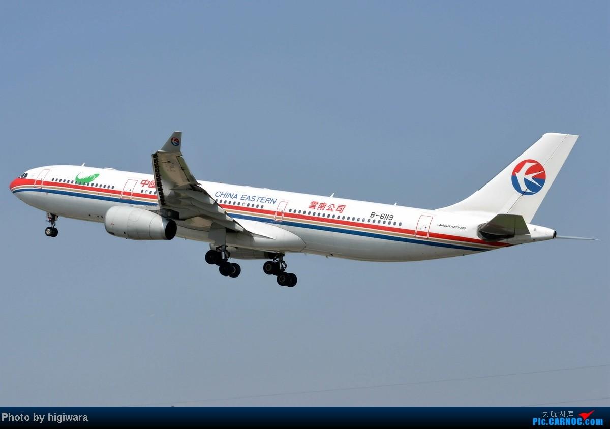 Re:[原创]2013年的一些杂图 AIRBUS A330-300 B-6119 中国北京首都机场