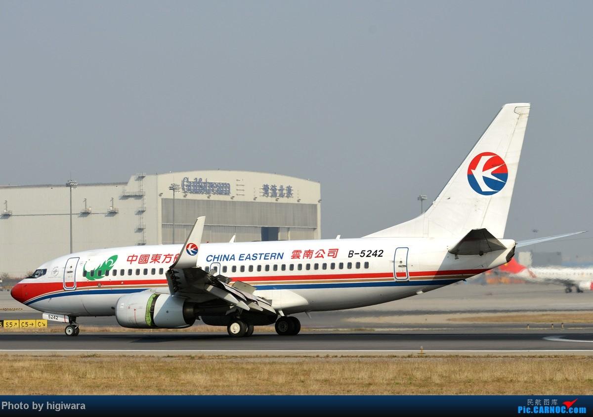 Re:[原创]2013年的一些杂图 BOEING 737-700 B-5242 中国北京首都机场