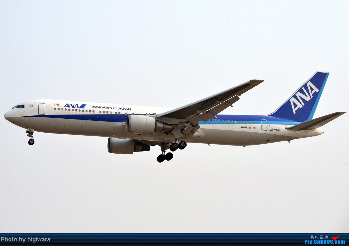 Re:[原创]2013年的一些杂图 BOEING 767-300