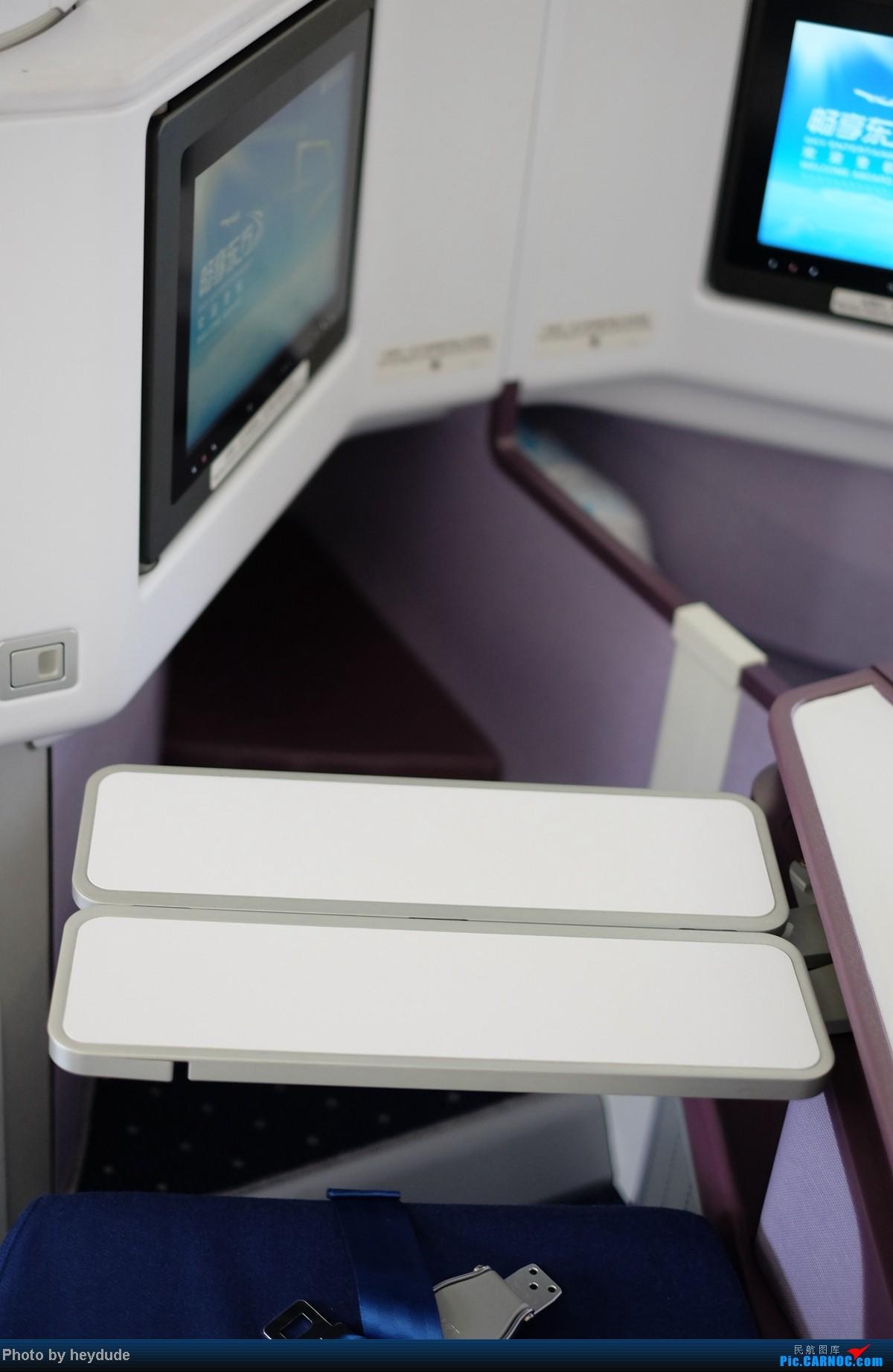 Re:[原创]大陆旗舰配置,东航顶配全新A33E清晰大图 AIRBUS A330-200