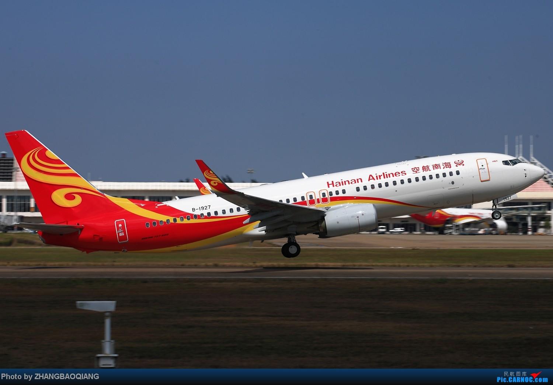 [原创]时隔一年,2014年春节海口美兰拍机 BOEING 737-800 B-1927 中国海口美兰机场