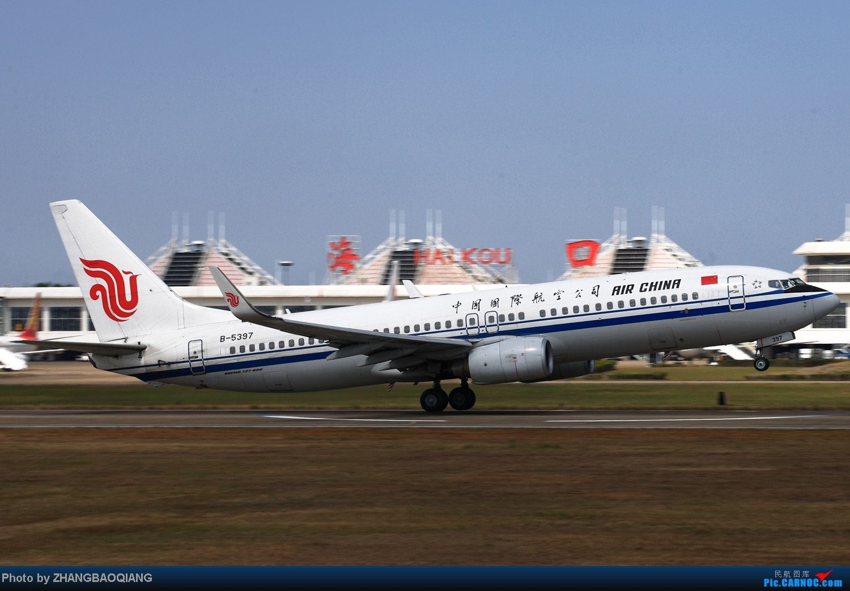 Re:[原创]时隔一年,2014年春节海口美兰拍机 BOEING 737-800 B-5397 中国海口美兰机场