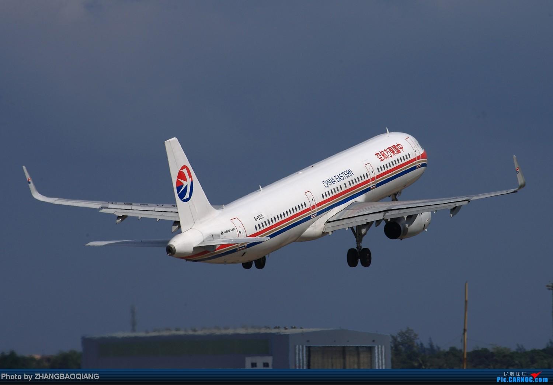 Re:[原创]时隔一年,2014年春节海口美兰拍机 AIRBUS A321-200 B-9971 中国海口美兰机场