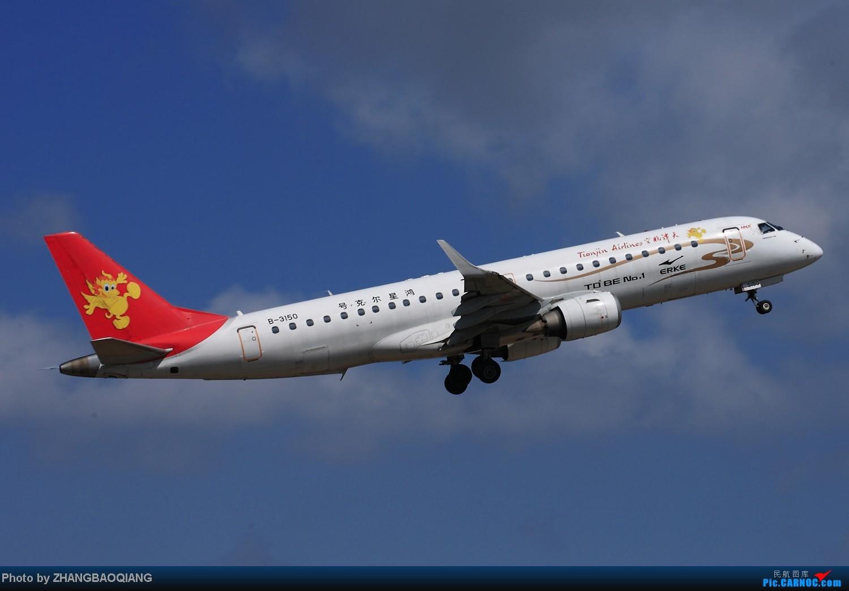 Re:[原创]时隔一年,2014年春节海口美兰拍机 EMBRAER ERJ-190 B-3150 中国海口美兰机场