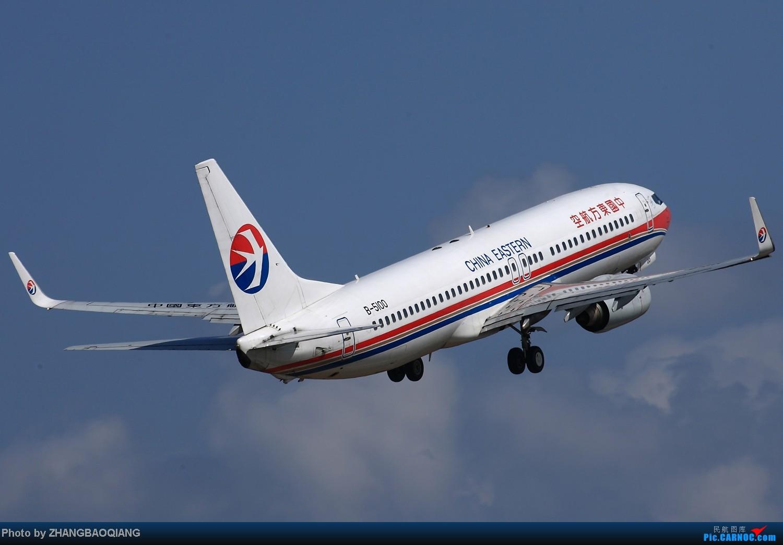 Re:[原创]时隔一年,2014年春节海口美兰拍机 BOEING 737-800 B-5100 中国海口美兰机场