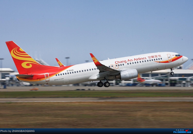 Re:[原创]时隔一年,2014年春节海口美兰拍机 BOEING 737-800 B-5116 中国海口美兰机场