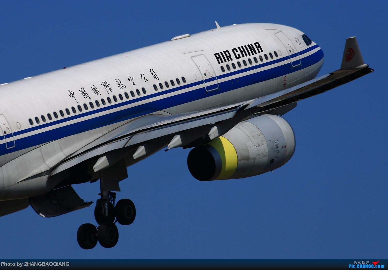 Re:[原创]时隔一年,2014年春节海口美兰拍机 AIRBUS A330-200 B-6071 中国海口美兰机场
