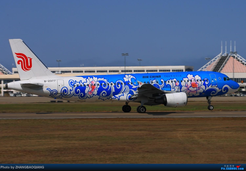 Re:[原创]时隔一年,2014年春节海口美兰拍机 AIRBUS A320-200 B-2377 中国海口美兰机场