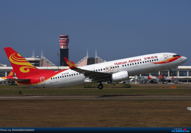 Re:[原创]时隔一年,2014年春节海口美兰拍机 BOEING 737-800 B-5735 中国海口美兰机场