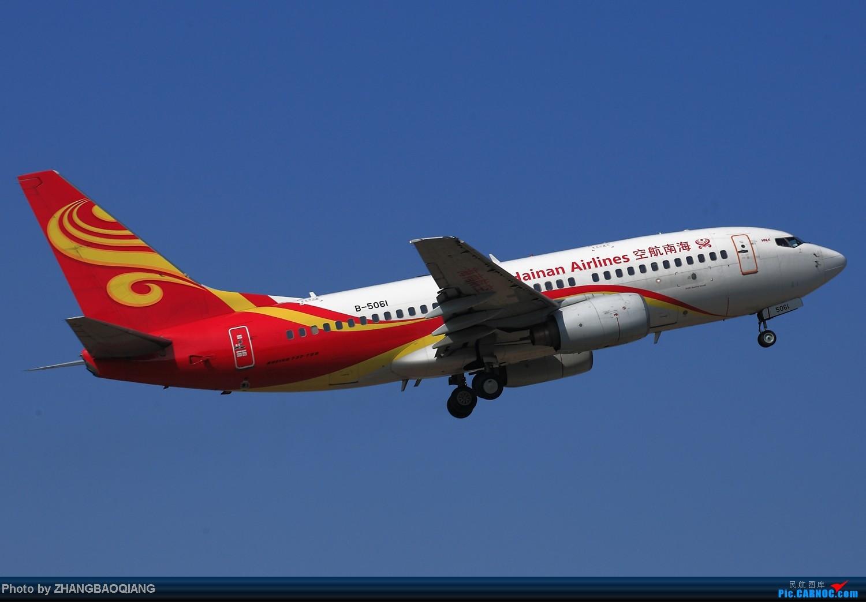 Re:[原创]时隔一年,2014年春节海口美兰拍机 BOEING 737-700 B-5061 中国海口美兰机场