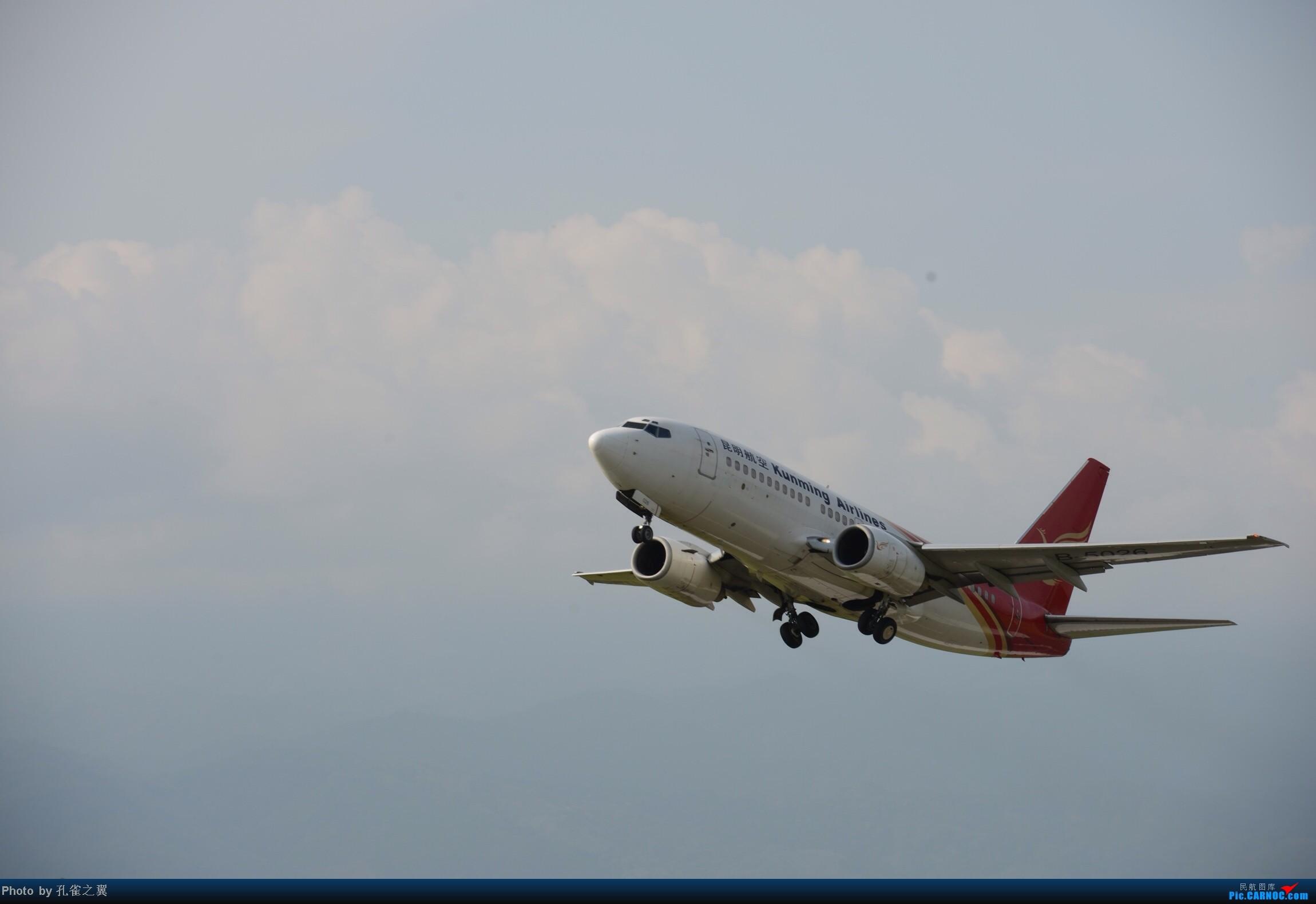 Re:[原创]LUM拍机 BOEING 737-700 B-5026 中国芒市机场