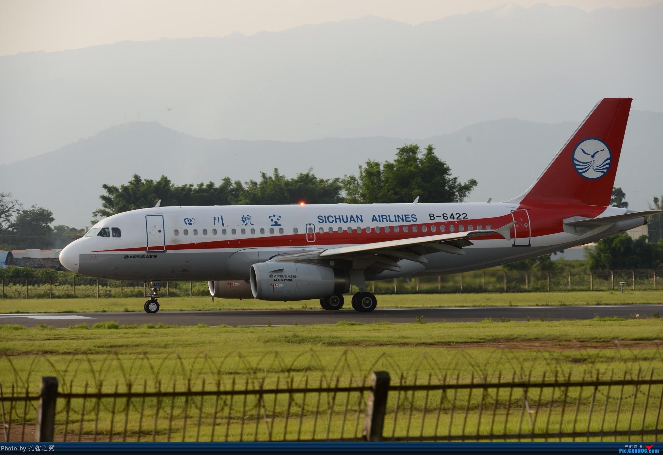 Re:[原创]LUM拍机 AIRBUS A319-100 B-6422 中国芒市机场