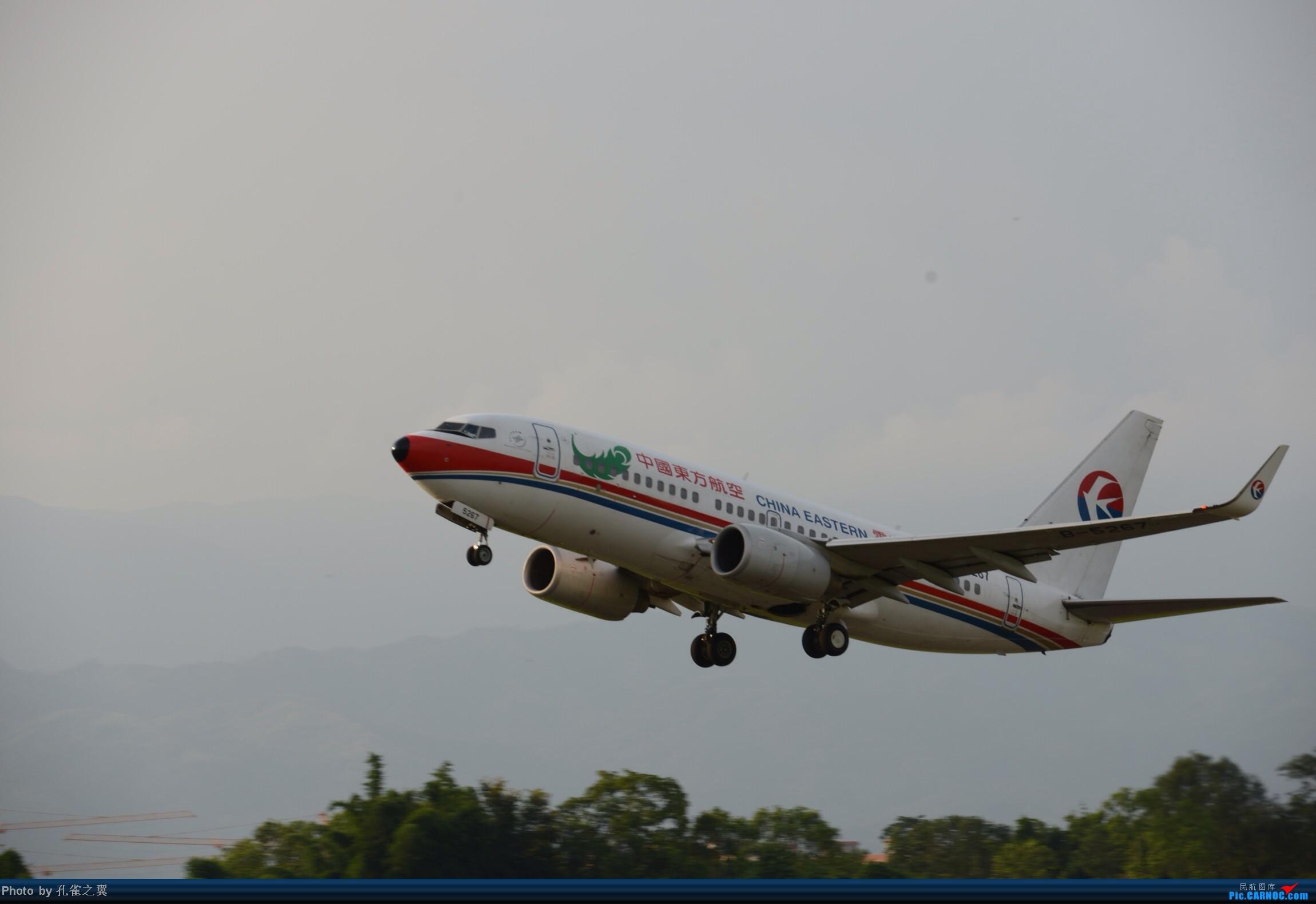 Re:[原创]LUM拍机 BOEING 737-700 B-5267 中国芒市机场