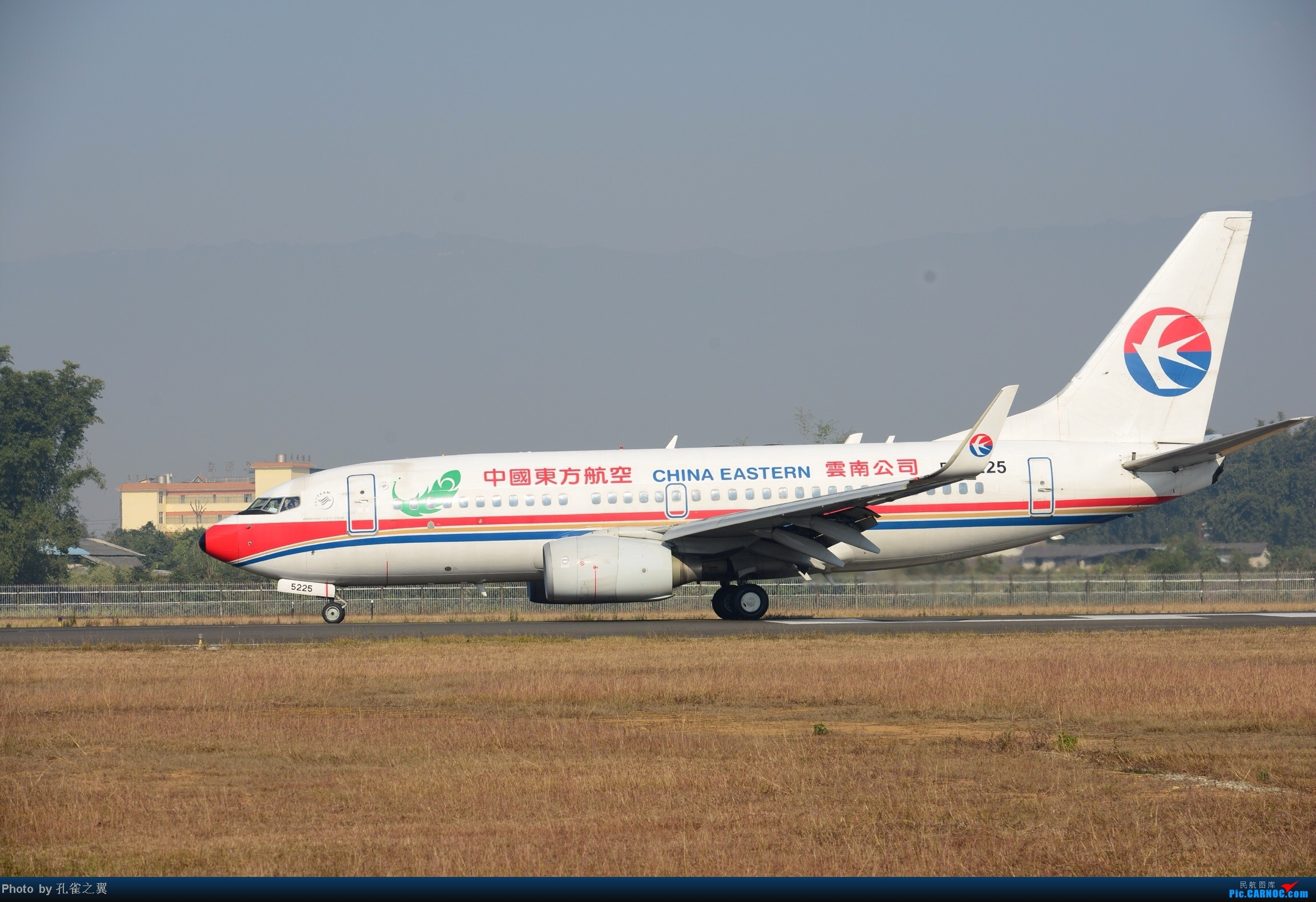 Re:[原创]LUM拍机 BOEING 737-700 B-5225 中国芒市机场