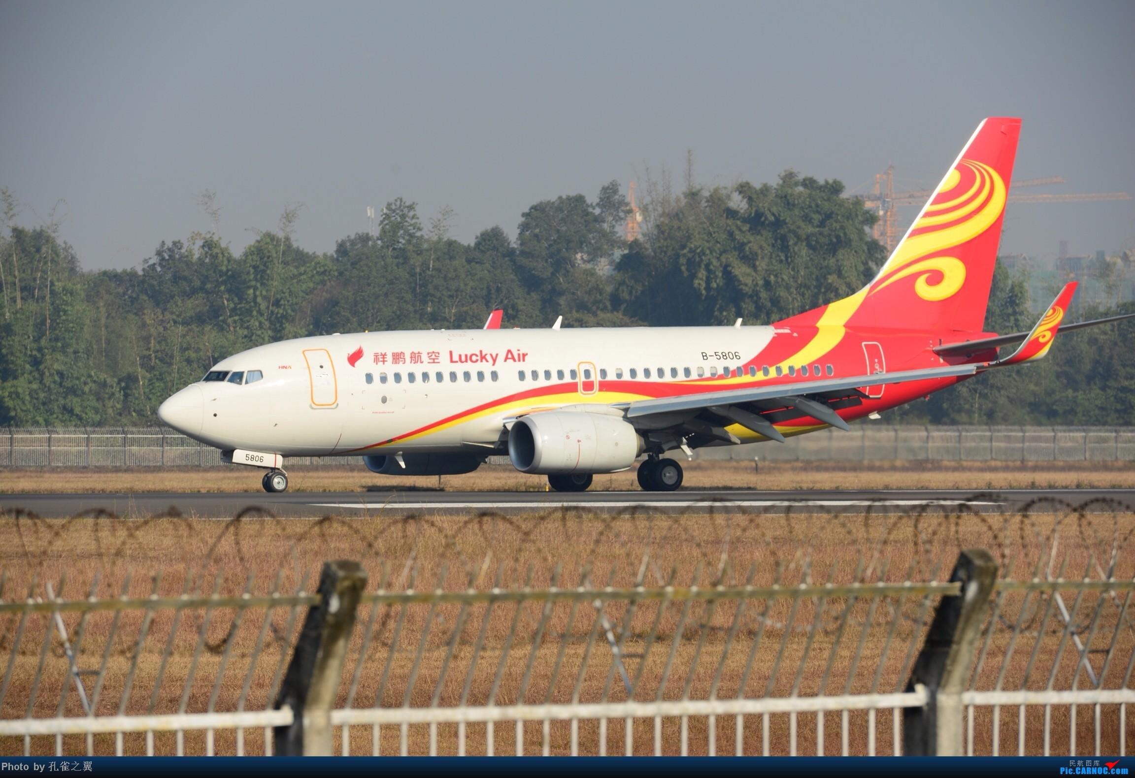 Re:[原创]LUM拍机 BOEING 737-700 B-5806 中国芒市机场