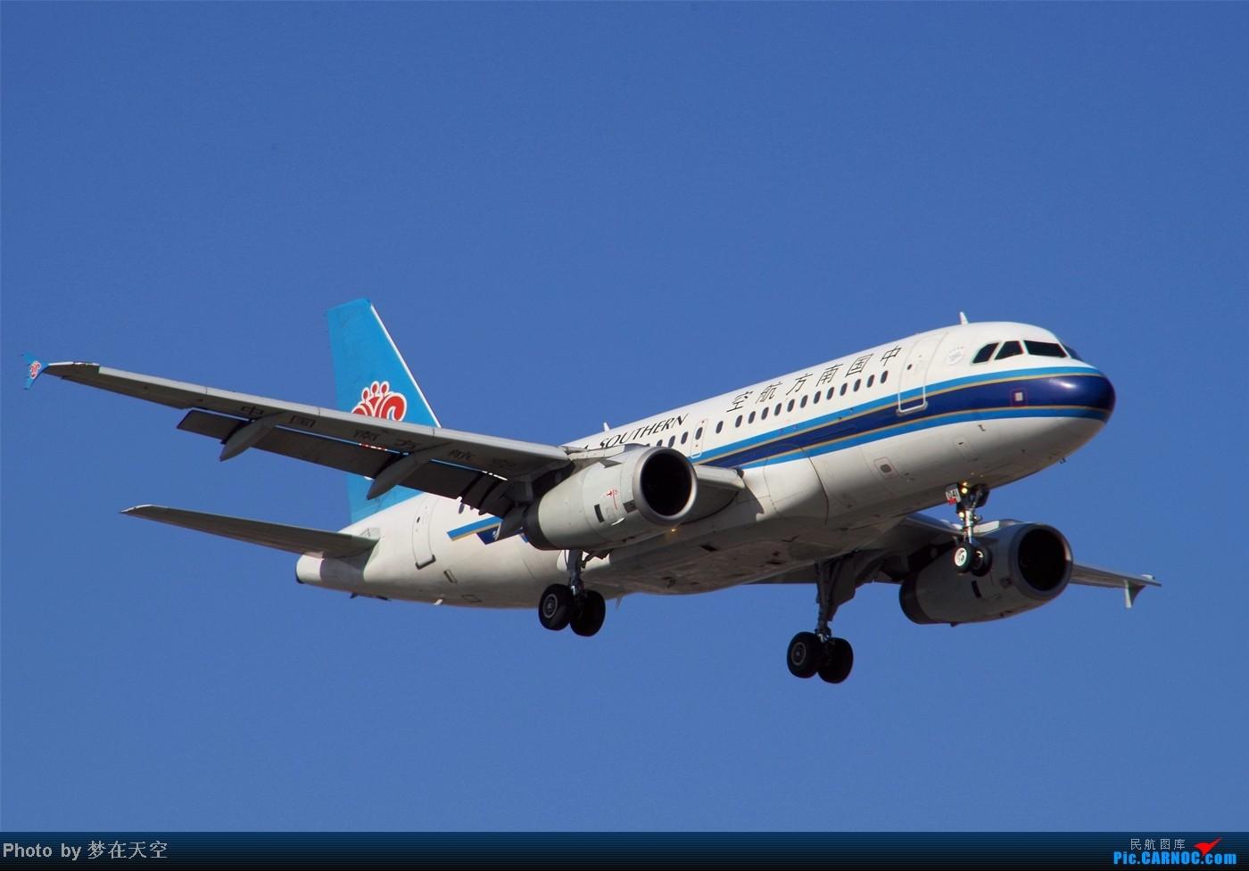 [原创]【DLC拍机】 不要问DLC有啥机型 要看DLC不缺啥 AIRBUS A319  中国大连周水子机场