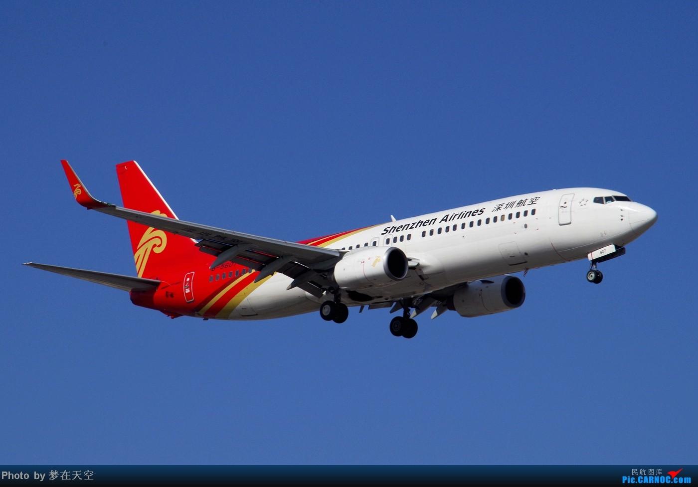 Re:[原创]【DLC拍机】 不要问DLC有啥机型 要看DLC不缺啥 BOEING 737-800 B-5607 中国大连周水子机场