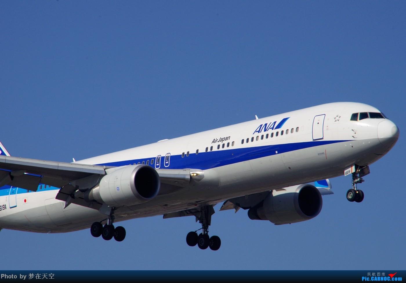 Re:[原创]【DLC拍机】 不要问DLC有啥机型 要看DLC不缺啥 BOEING 767-200  中国大连周水子机场