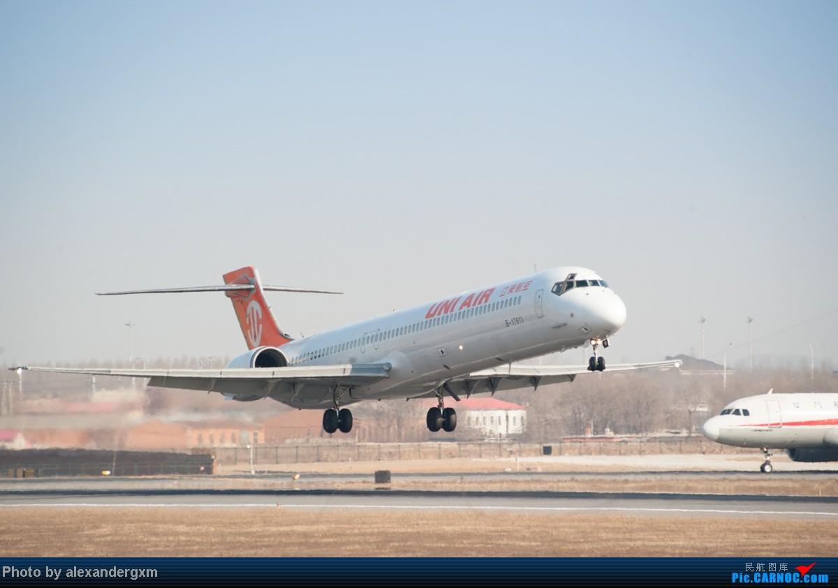 [原创]【SHE】好多年没有看到活着的DC-9系列了(立荣MD-90 B-17911) MD-90
