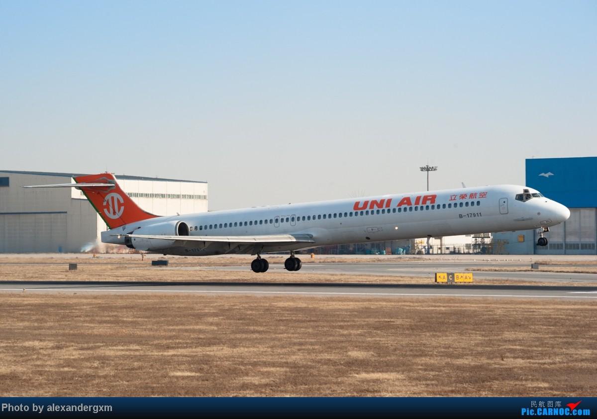 Re:[原创]【SHE】好多年没有看到活着的DC-9系列了(立荣MD-90 B-17911) MD-90