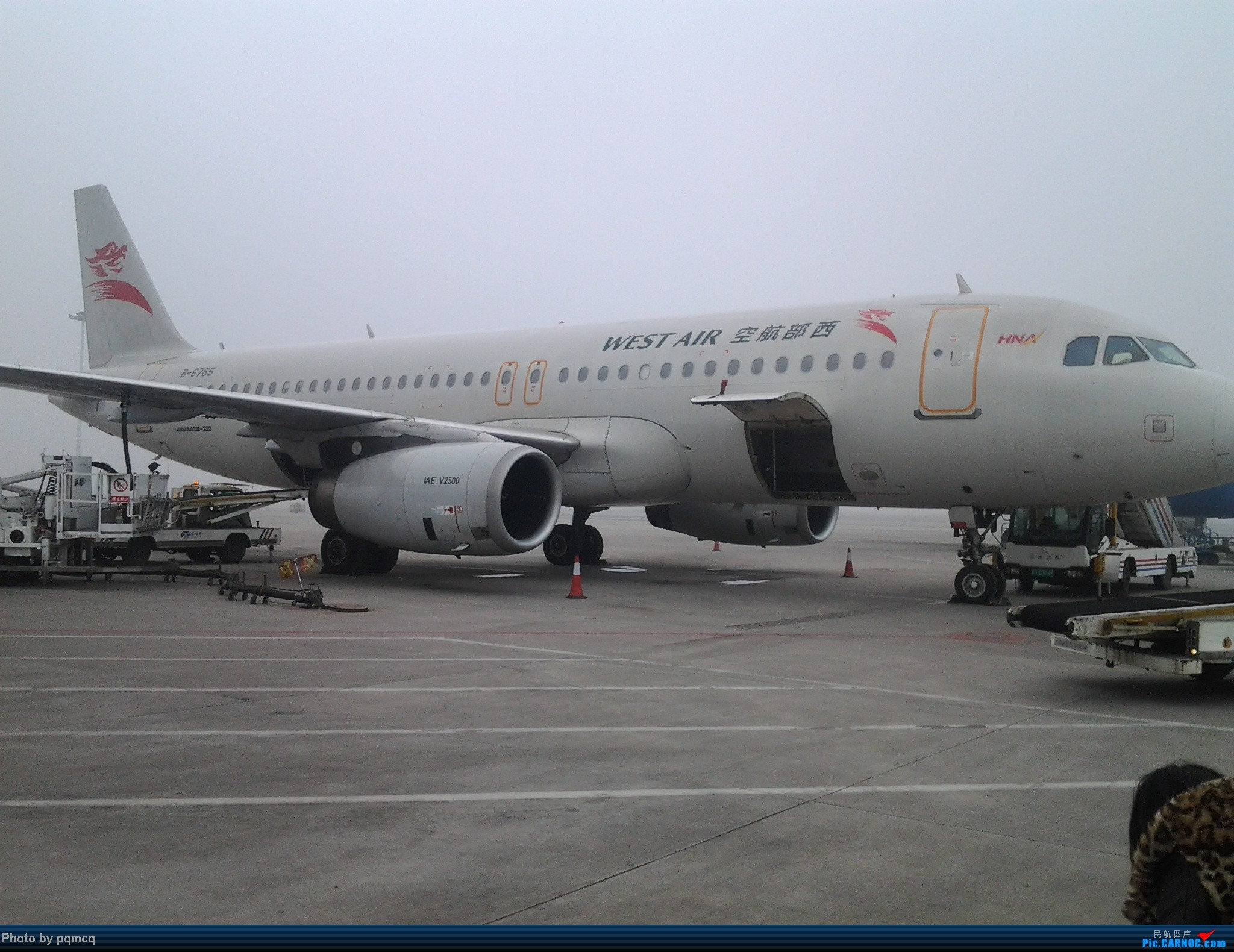 Re:[原创]1月29日CKG新年罕见浓雾,航班大量延误,第二天才得以成行
