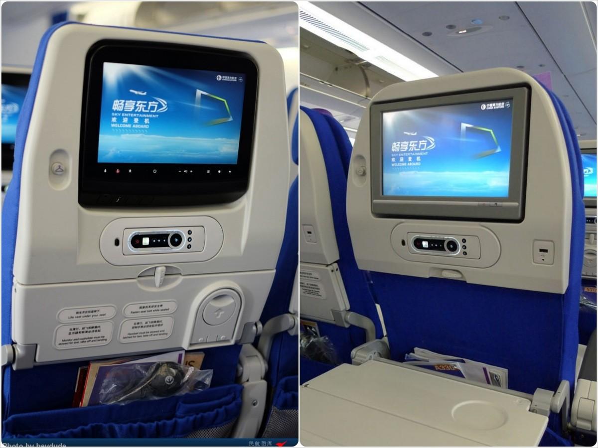 Re:Re:[原创]大陆旗舰级配置,东航顶配全新A33E客舱清晰大图放送