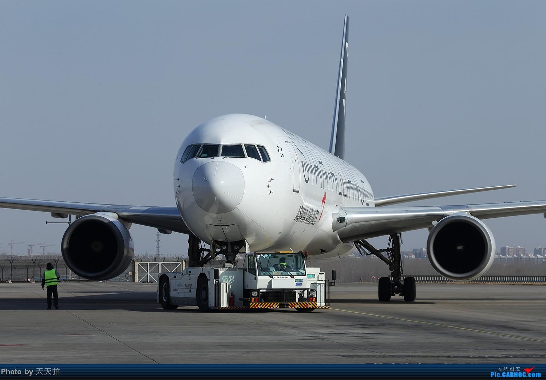 韩亚航空坠机视频_[原创]韩亚航空公司波音767星星降落北京