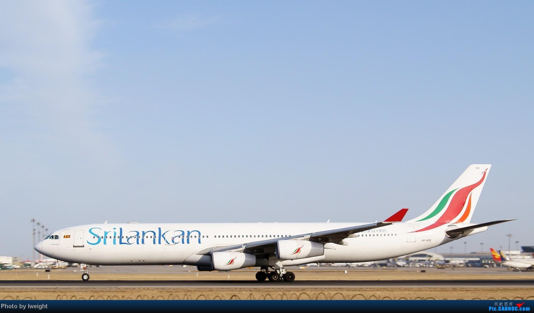 [原创]春节期间首都机场拍机汇报 AIRBUS A340-300 4R-ADB 中国北京首都机场