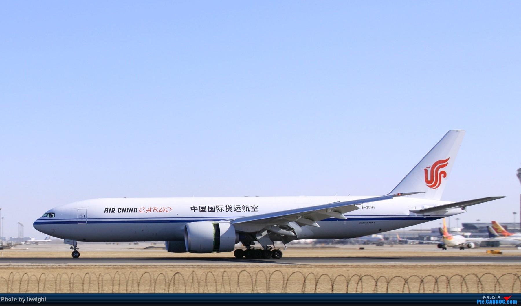 Re:[原创]春节期间首都机场拍机汇报 BOEING 777 B-2095 中国北京首都机场