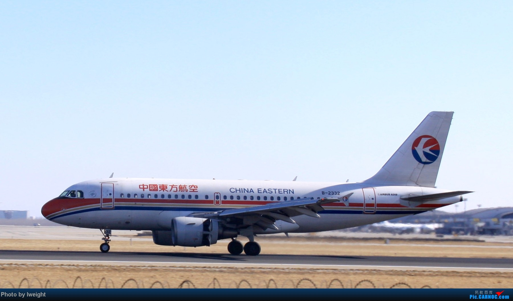 Re:[原创]春节期间首都机场拍机汇报 AIRBUS A319-100 B-2332 中国北京首都机场