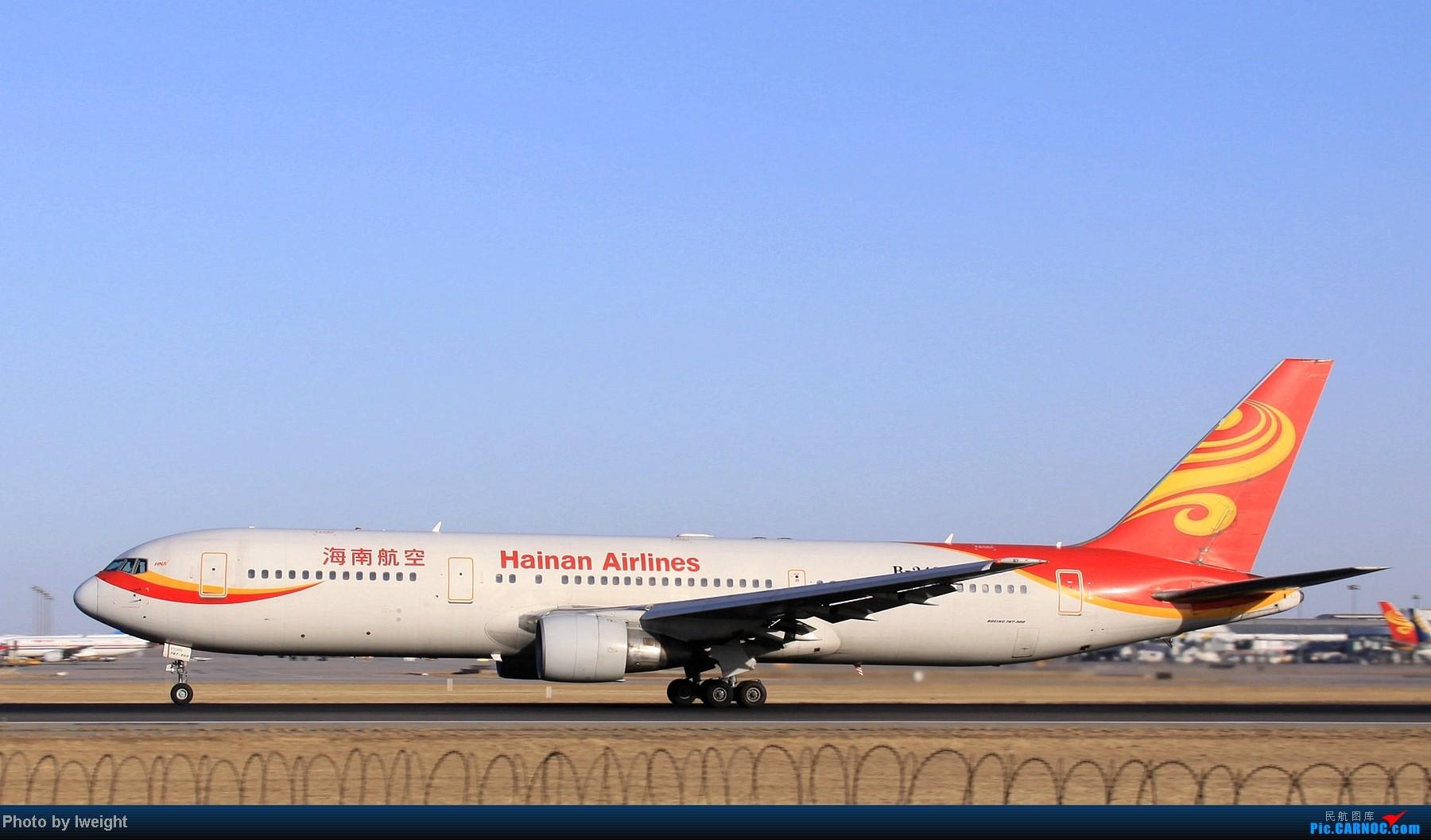 Re:[原创]春节期间首都机场拍机汇报 BOEING 767-300 B-2491 中国北京首都机场