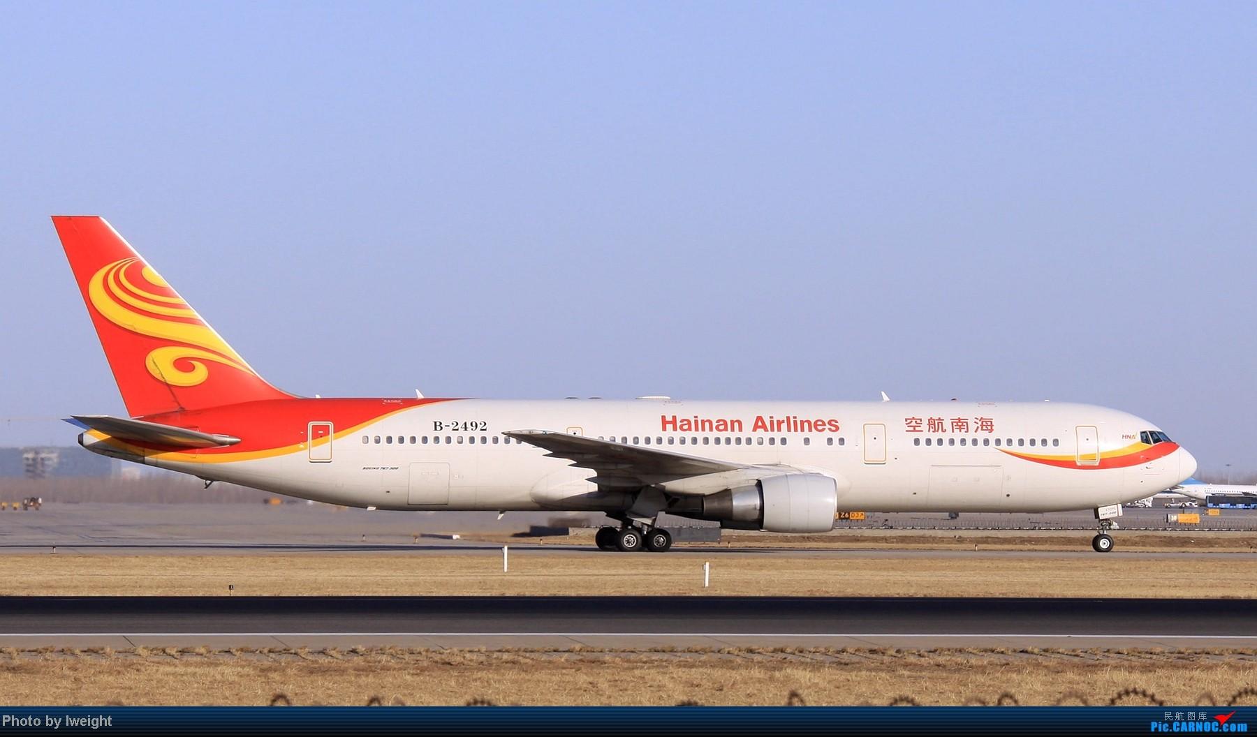 Re:[原创]春节期间首都机场拍机汇报 BOEING 767-300 B-2492 中国北京首都机场