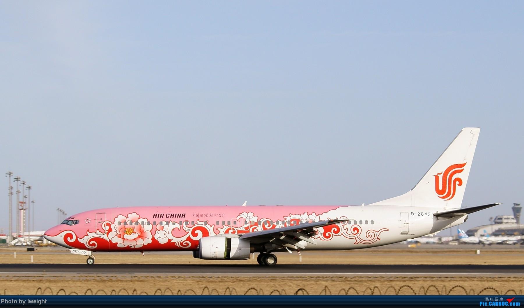 Re:[原创]春节期间首都机场拍机汇报 BOEING 737-800 B-2642 中国北京首都机场