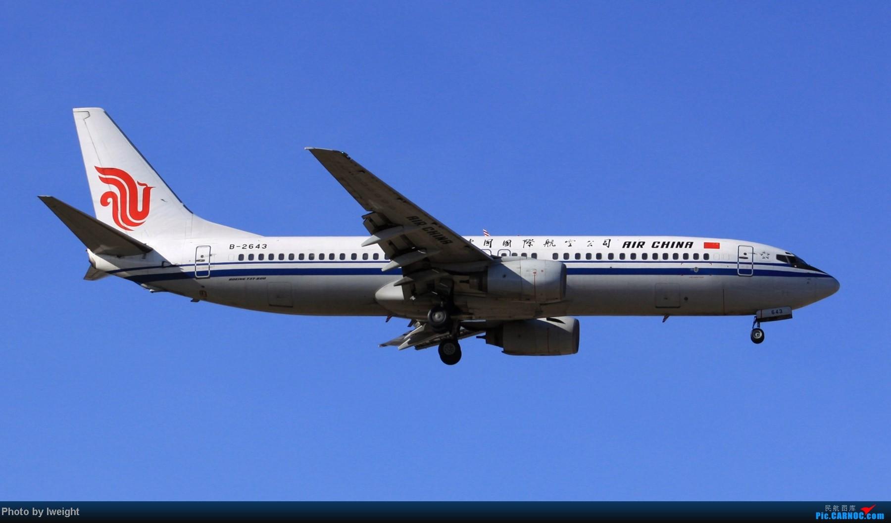 Re:[原创]春节期间首都机场拍机汇报 BOEING 737-800 B-2643 中国北京首都机场