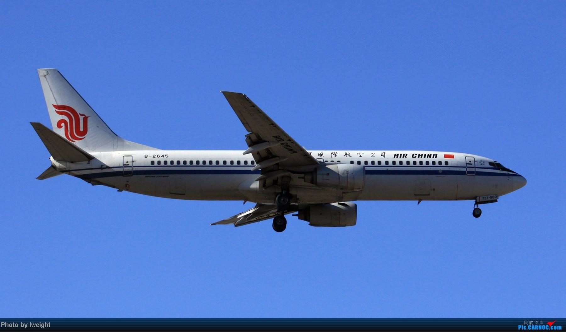Re:[原创]春节期间首都机场拍机汇报 BOEING 737-800 B-2645 中国北京首都机场