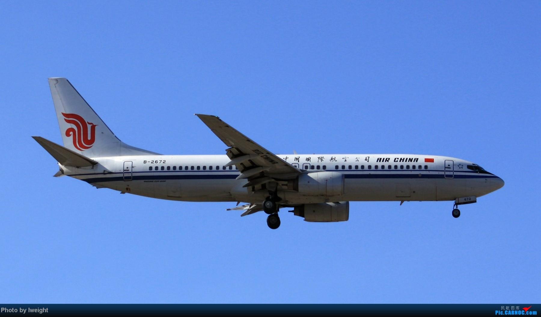 Re:[原创]春节期间首都机场拍机汇报 BOEING 737-800 B-2672 中国北京首都机场