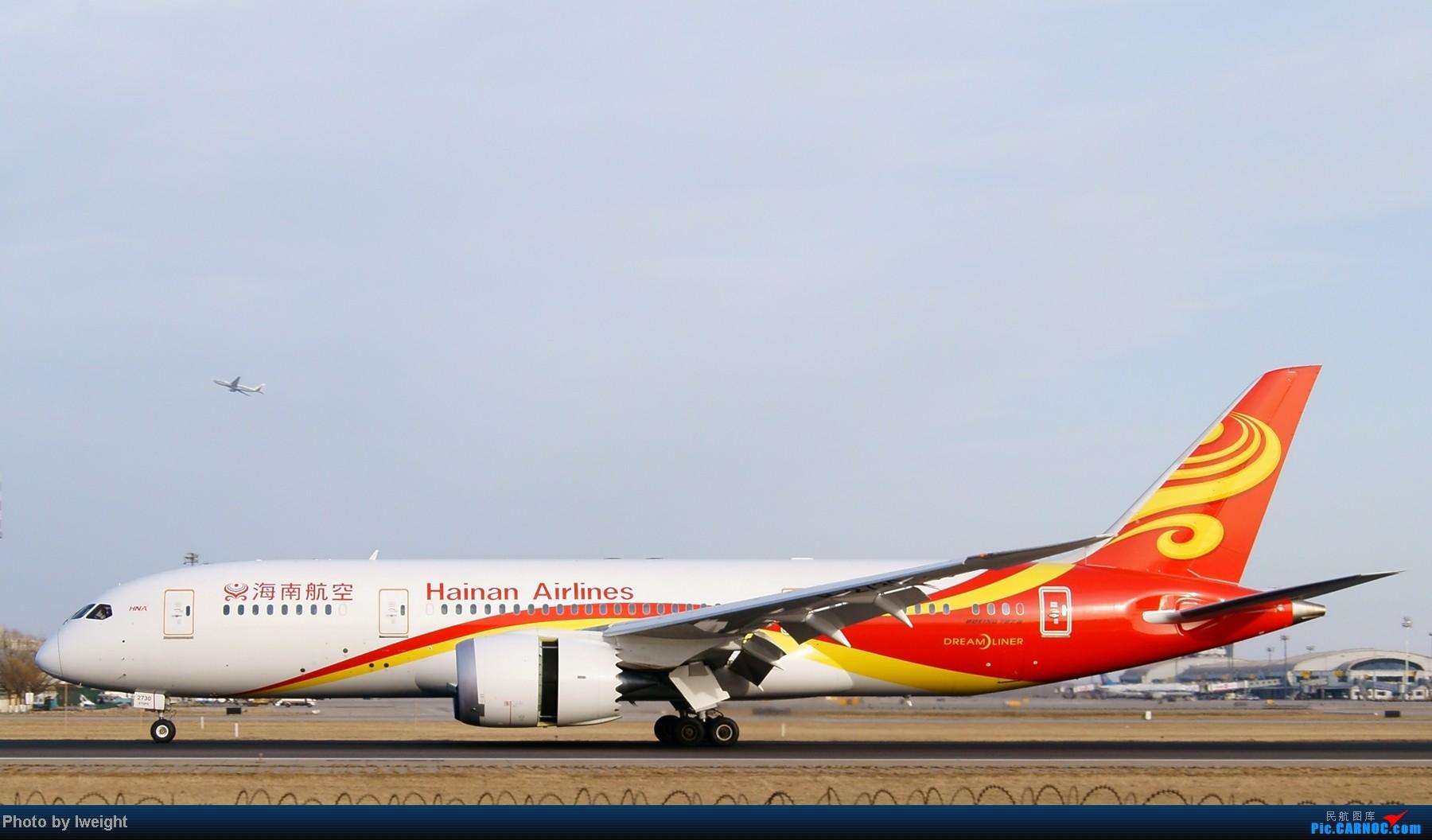 Re:[原创]春节期间首都机场拍机汇报 BOEING 787-8 B-2730 中国北京首都机场