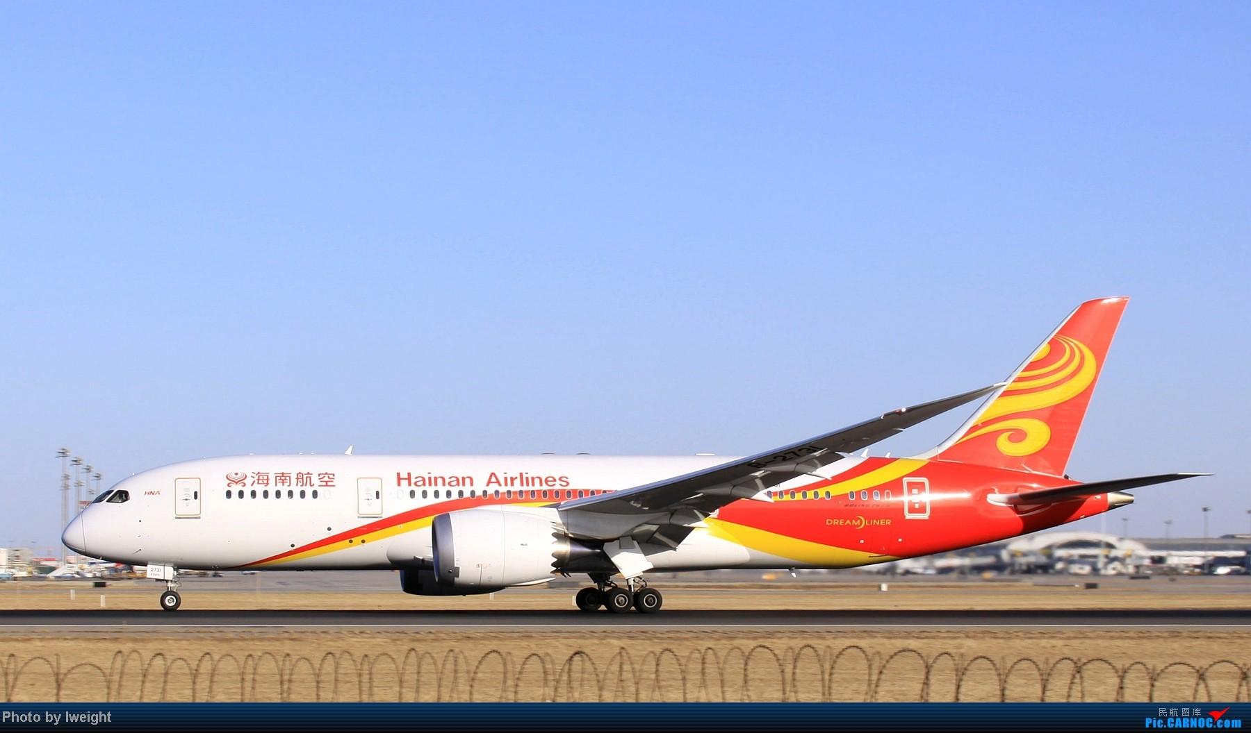 Re:[原创]春节期间首都机场拍机汇报 BOEING 787-8 B-2731 中国北京首都机场