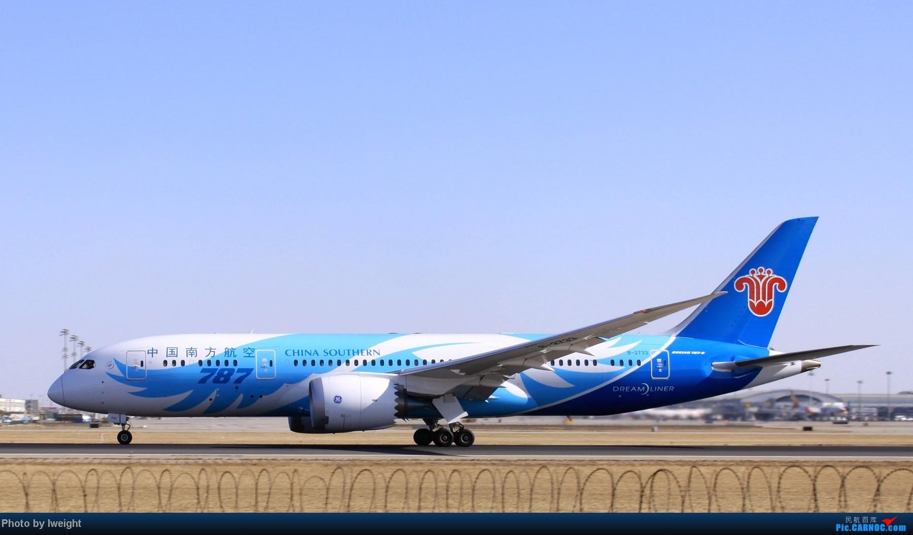 Re:[原创]春节期间首都机场拍机汇报 BOEING 787-8 B-2733 中国北京首都机场