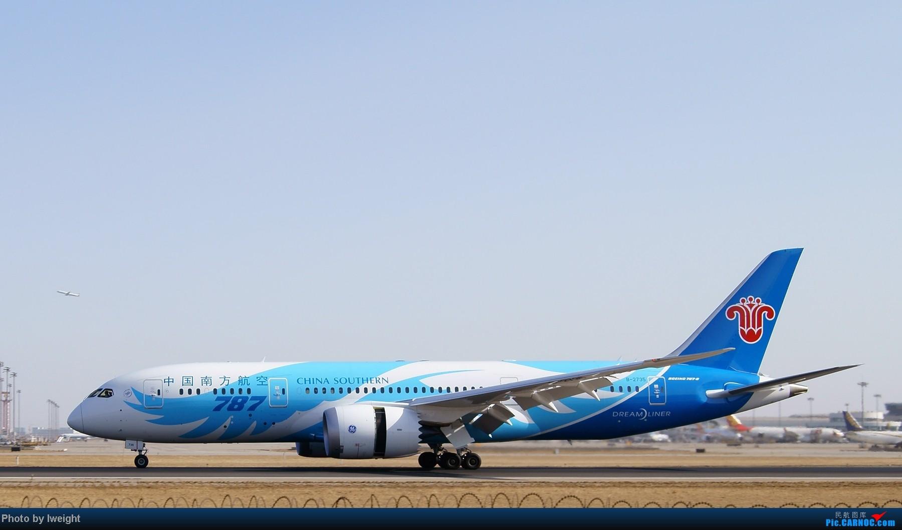 Re:[原创]春节期间首都机场拍机汇报 BOEING 787-8 B-2735 中国北京首都机场