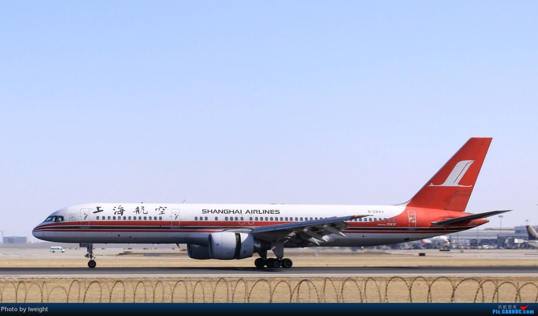 Re:[原创]春节期间首都机场拍机汇报 BOEING 757-200 B-2843 中国北京首都机场