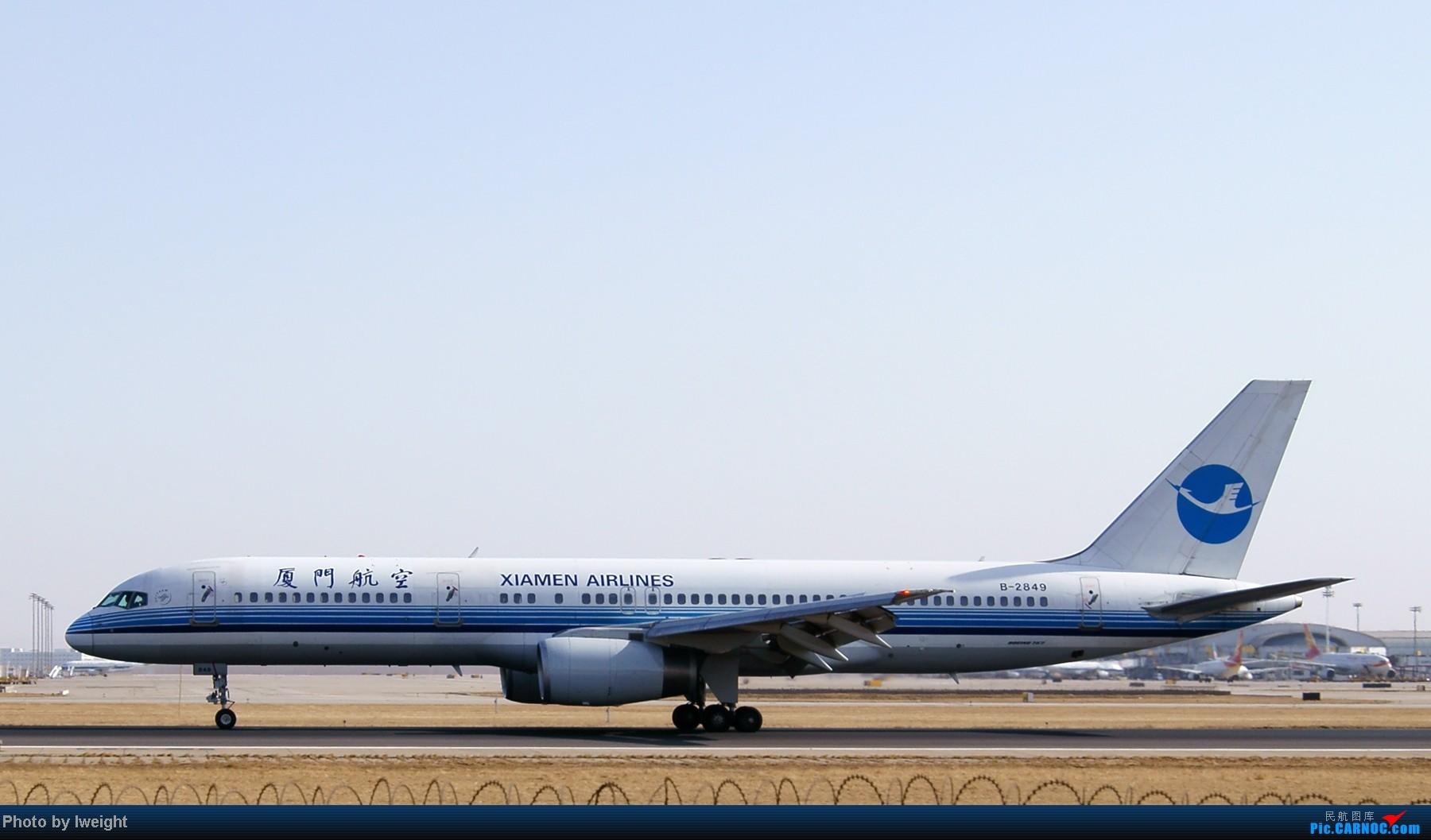 Re:[原创]春节期间首都机场拍机汇报 BOEING 757-200 B-2849 中国北京首都机场