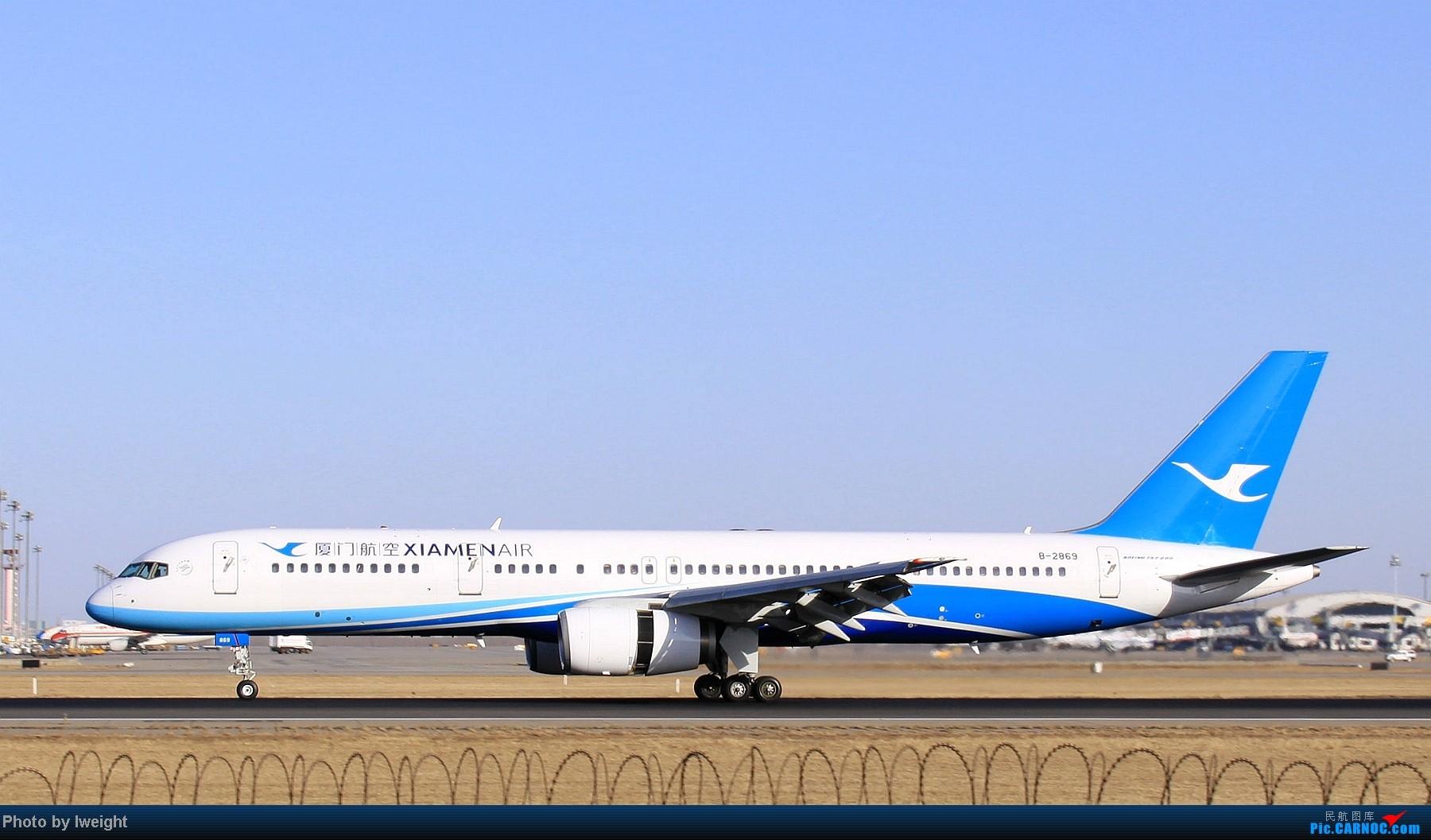 Re:[原创]春节期间首都机场拍机汇报 BOEING 757-200 B-2869 中国北京首都机场