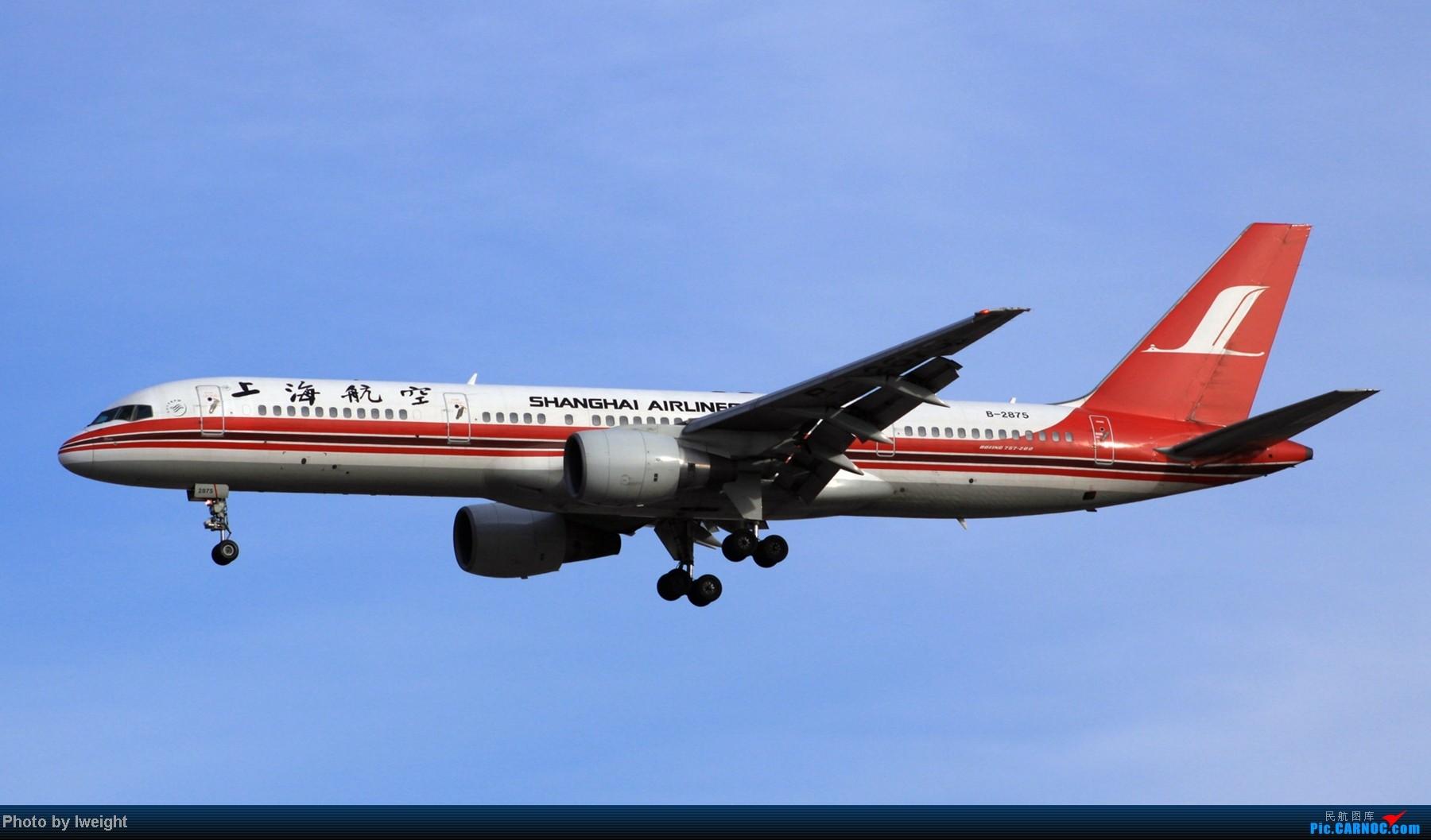 Re:[原创]春节期间首都机场拍机汇报 BOEING 757-200 B-2875 中国北京首都机场