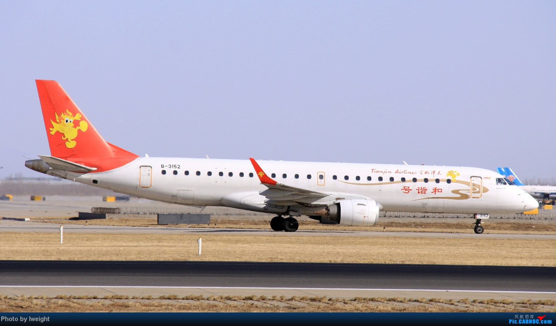 Re:[原创]春节期间首都机场拍机汇报 EMBRAER ERJ-190 B-3152 中国北京首都机场