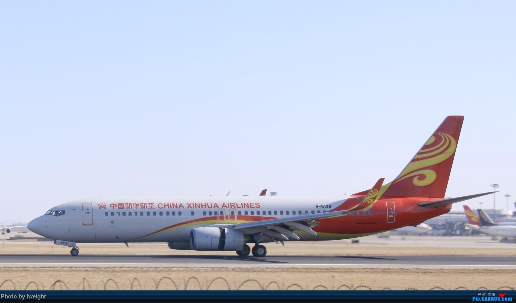 Re:[原创]春节期间首都机场拍机汇报 BOEING 737-800 B-5138 中国北京首都机场