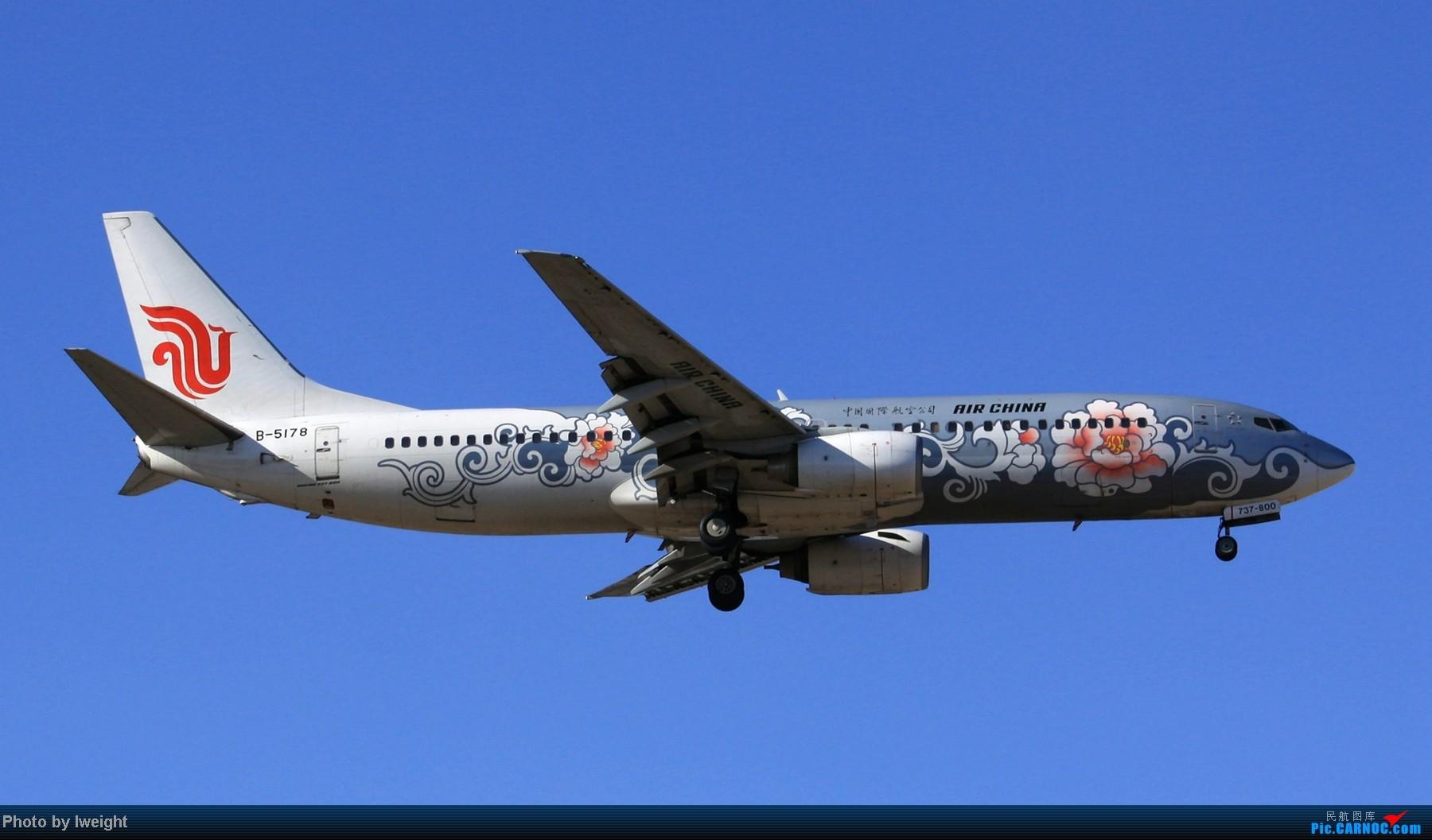 Re:[原创]春节期间首都机场拍机汇报 BOEING 737-800 B-5178 中国北京首都机场