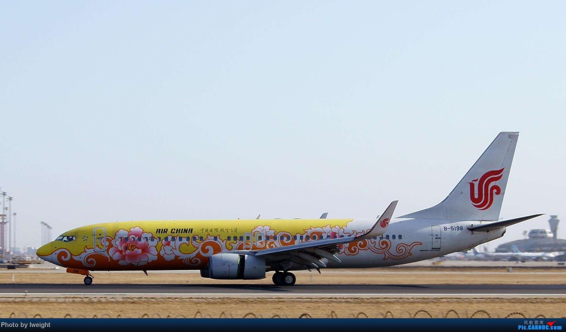 Re:[原创]春节期间首都机场拍机汇报 BOEING 737-800 B-5198 中国北京首都机场