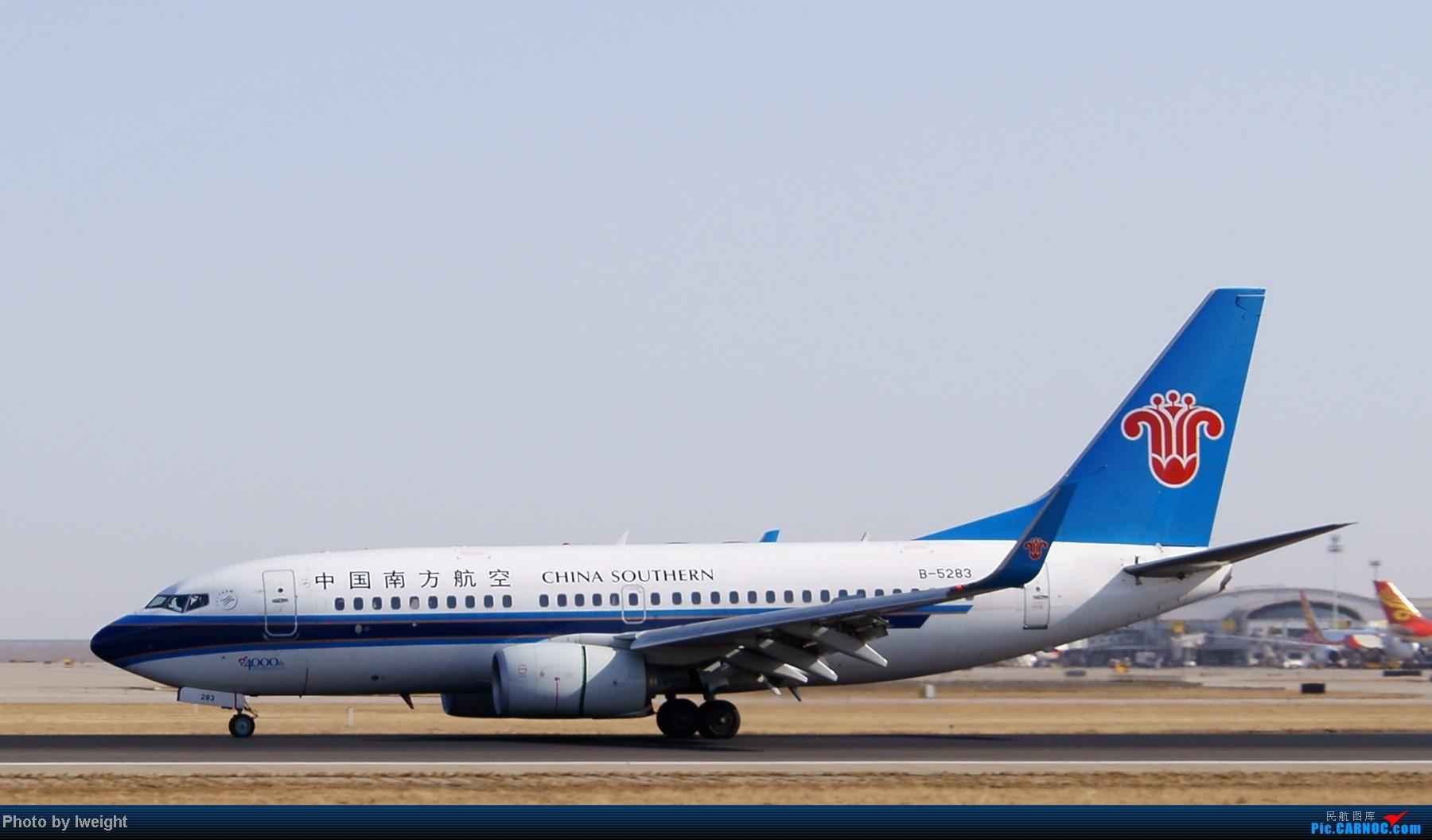 Re:[原创]春节期间首都机场拍机汇报 BOEING 737-700 B-5283 中国北京首都机场